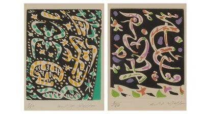 André Masson, 'COMPOSITIONS (two works)'
