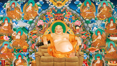 Kenneth Tin-Kin Hung, 'Fat Free Nirvana', 2011