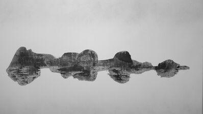 Gao Xingjian 高行健, 'Le Reflet', 2010