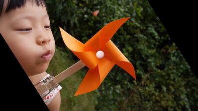 Yuan Goang-Ming 袁廣鳴, 'Paper Windmill ', 2013