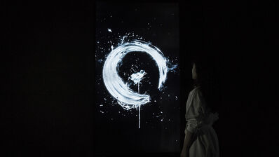 teamLab, 'Enso - Cold Light', 2018