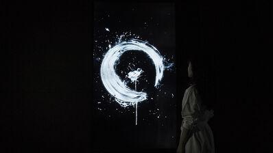 teamLab, 'Enso - Cold Light', 2018