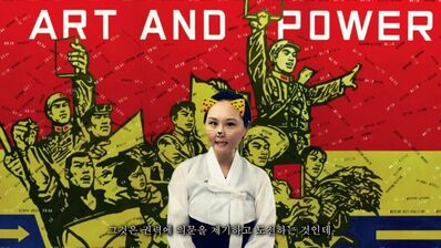 Mina Cheon, 'Art History Lesson 3 Art, Money, Power Part 3', 2017