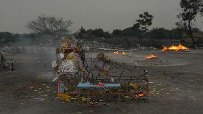 Su Yu-Hsien 蘇育賢, 'Hua-shan-qiang—Ashes', 2013