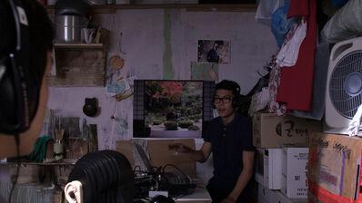 David Claerbout, 'Radio Piece (Hong Kong)', 2015