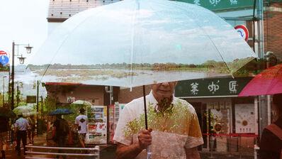 Taeko Nomiya, 'Temporada de lluvias en Veracruz y Hyakunincho', 2020
