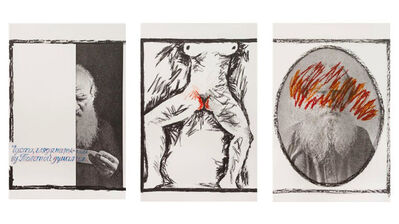 Komar & Melamid, 'A group of three works from Peace I', 1986
