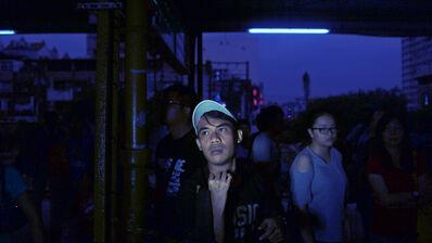 Yuan Goang-Ming 袁廣鳴, '異鄉人 The Strangers (editions)', 2018