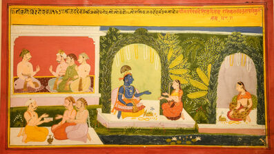 India, Mewar, 'Illustration to the Gita Govinda', Late 17th century