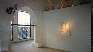 Nida Sinnokrot, 'West Bank Butterfly - Kite Project', 2009