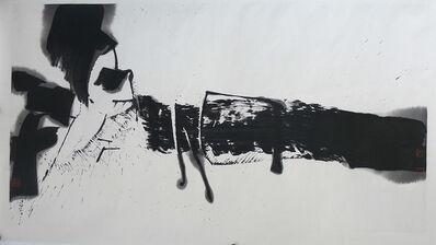Shao Yan, 'No. 00808', 2008