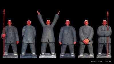Liu Ruowang, 'The East is Red Series (东方红系列)'