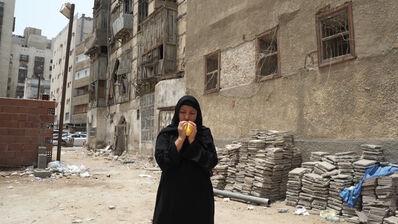 Asma Kazmi, 'Fruit from Elsewhere - video', 2020