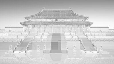 Donis Llago, 'Ciudad Prohibida / Forbidden City', 2018