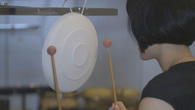 Su Yu-Hsien 蘇育賢, 'Plaster Gong: Percussion Performance', 2017