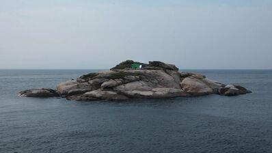 HSU Chia-Wei, 'Marshal Tie Jia - Turtle Island', 2012