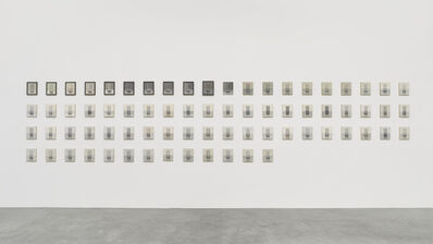 Peter Dreher, 'Jahrgangsserie (Night/Day)', 1974-2013