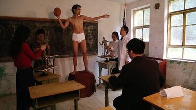 Liang Ban, 'Model', 2014