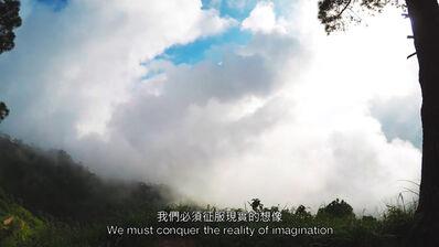 Pei-xin Chuang, 'Chapter One', 2017