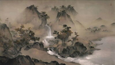 Lee Lee Nam, 'Landscape of Wang Shichang', 2013