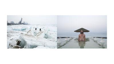 Stanislav Pospelov, 'Diptych #12', 2019