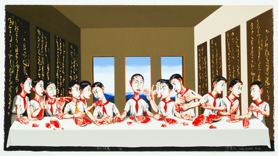 Zeng Fanzhi, 'Last Supper (Mask series)', 2002