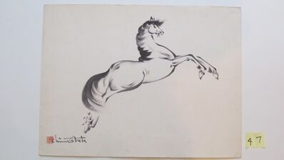Chiura Obata, 'Untitled (Jumping Horse)', 1960