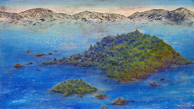 YU Ya-Lan, 'Island Writing ', 2018