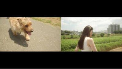 Aki Inomata, 'I Wear the Dog's Hair, and the Dog Wears My Hair', 2014