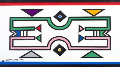 Esther Mahlangu, 'Ndebele Abstract - C001961', 2011