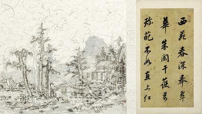 Wang Tiande 王天德, 'Ten Miles of Flowers 十里花', 2018