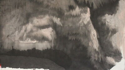 Yueying Zhong, 'Mountain mist 山藹   ', 2008