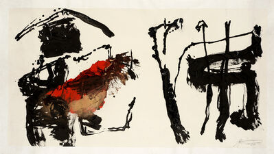 Wei Ligang 魏立刚, ' 佛龛', 2014