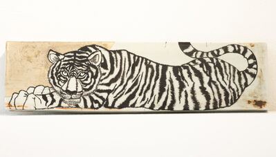 Masako Inoue, 'Plate_Tiger', 2018