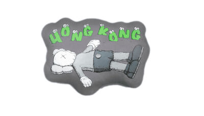 KAWS, 'HOLIDAY HONG KONG CUSHION GREY ', 2019