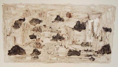 John Peart, 'Mirage Scape VII', 1986
