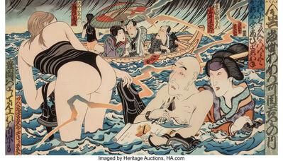 Masami Teraoka, 'Kunisada eclipsed, from Hawaii Snorkel Series', 1993