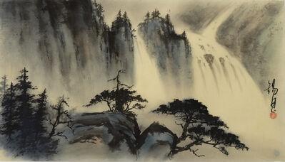 Kenny Sik-yun Mak, 'Landscape III 山水圖 (三) ', 2015