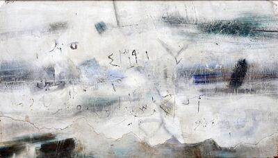 Shakir Hassan Al Said, 'Untitled', 1976