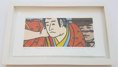 Roger Shimomura, 'Yellow to Same No. 4', 1992