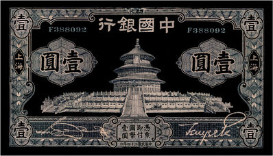 Muchen and Shao Yinong, '1935 One Chinese Note (Temple of Heaven)', 2004-2010