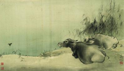 Gao Qifeng, 'Two Water Buffaloes'