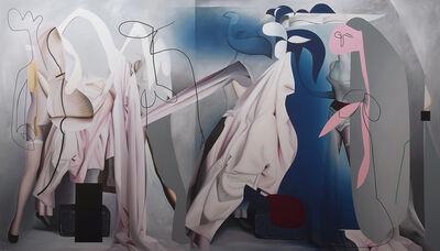 Fabrizio Arrieta, 'Pinacoteca de Cubujuqui', 2018