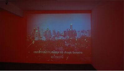 Arin Rungjang, 'Russamee Rungjang', 2009