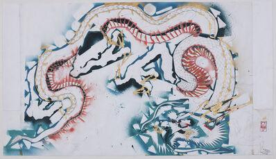 Gajin Fujita, 'Study for Chasing the Dragon', 2018