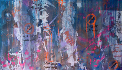 Darvish Fakhr, 'Tehran Graffiti', 2015