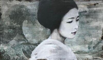 Atelier Lieverse, 'Midori No Nami (AP)'