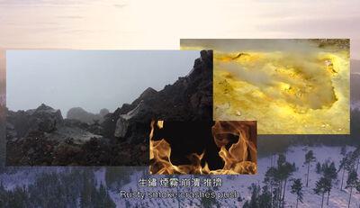 Pei-xin Chuang, 'Chapter Two', 2017