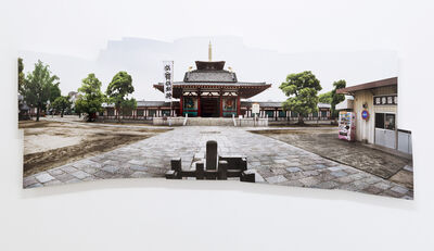 Sangbin Im, 'Shitennoji Temple, Osaka, Japan 1', 2018