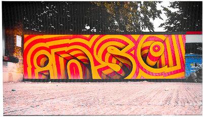 INSA, 'GIF-ITI LENTICULAR #1', 2014